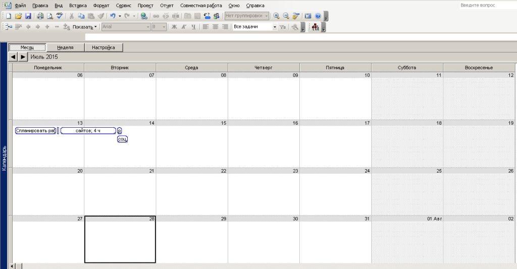 Календарное представление ПМ для  Диаграммы Ганта