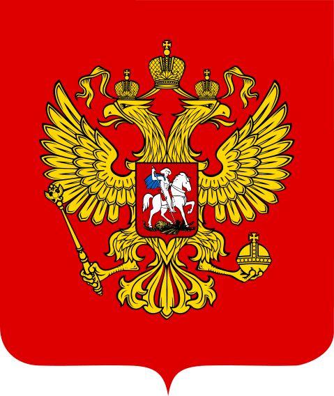 Закон о стратегическом планировании в РФ