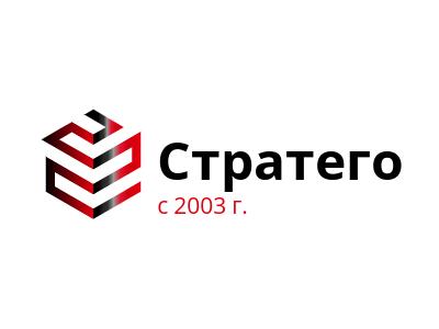 логотип стратего консалтинг